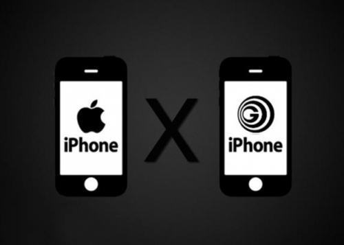 apple-vs-gradiente
