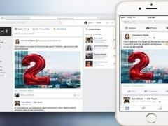 Facebook for Work, nova rede social para uso corporativo