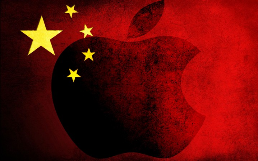 Bandeira da China e logo da Apple