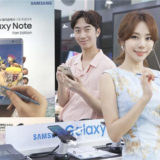 Pode acreditar, o Galaxy Note Fan Edition esgotou na Pior Coreia