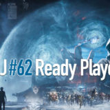 Sala da Justiça #62 — Ready Player Two