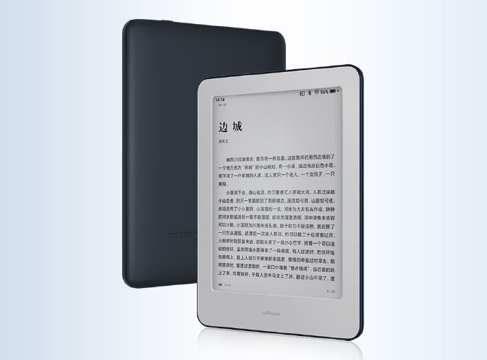 Xiaomi Mi Reader é um leitor de e-books mais barato que Amazon Kindle