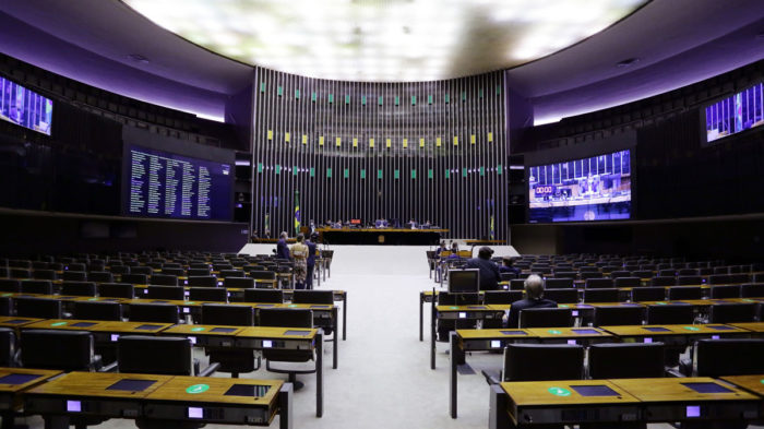 House of Representatives (Photo: Najara Araujo / Delegation Room)